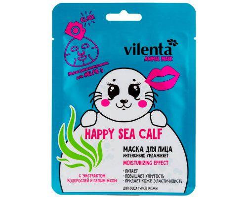 Тканевая маска с изображением морского котика от 7 Days