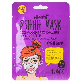 Освежающая кислородная маска с фруктовыми кислотами от 7 Days