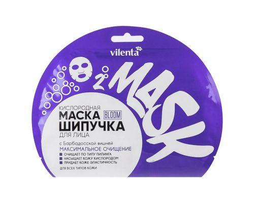 Кислородная маска-шипучка Максимальное очищение от 7 Days