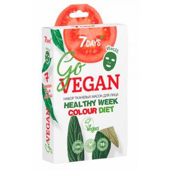 Подарочный набор тканевых масок Go Vegan от 7 Days