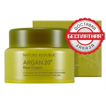 Argan 20º Real Cream