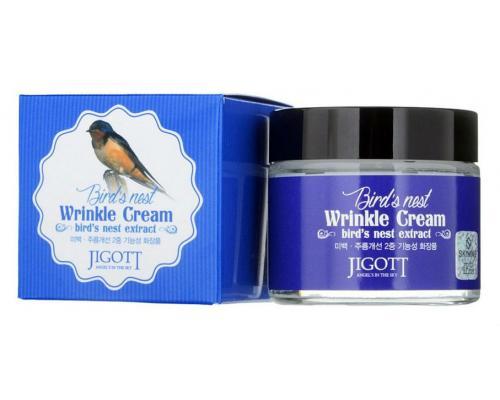 Bird's Nest Wrinkle Cream