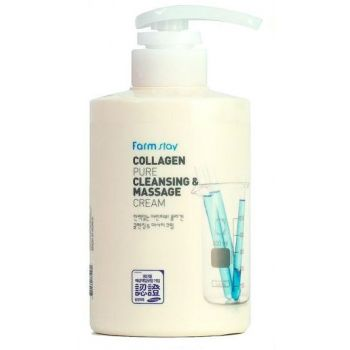 Collagen Pure Cleansing & Massage Cream