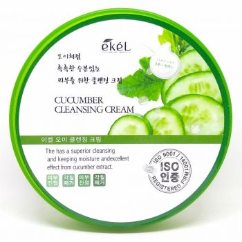 Cucumber Cleansing Cream