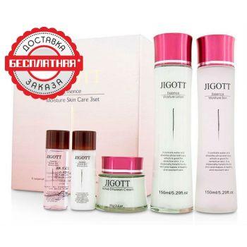Essence Moisture Skin Care 3set
