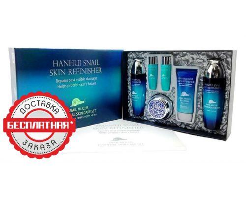 Hanhui Snail Skin Refinisher