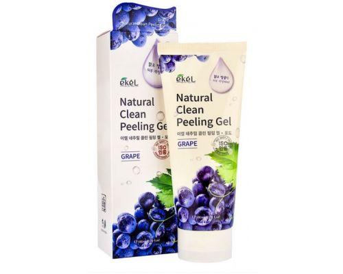 Natural Clean Peeling Gel Grape