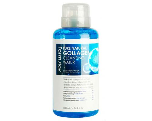 Pure Natural Collagen Cleansing Water