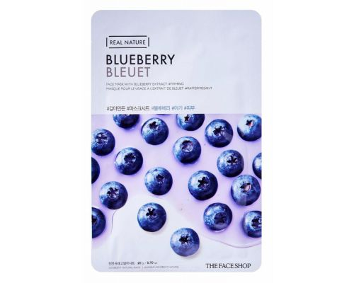 Real Nature Blueberry Face Mask