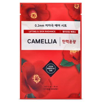 Therapy Air Mask Camellia