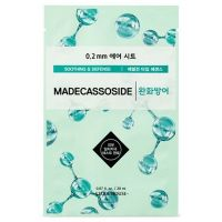 Therapy Air Mask Madecassoside