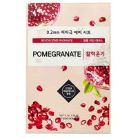 Therapy Air Mask Pomegranate