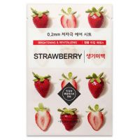 Therapy Air Mask Strawberry