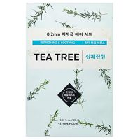 Therapy Air Mask Tea Tree