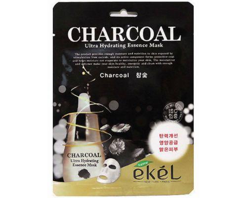 Ultra Hydrating Essence Mask Charcoal