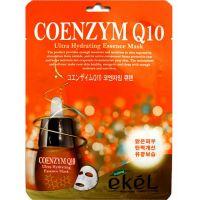 Ultra Hydrating Essence Mask Coenzym Q10