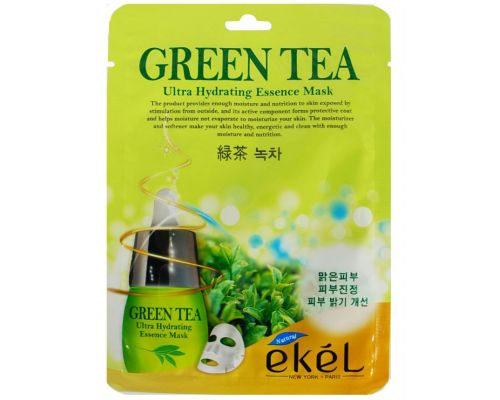 Ultra Hydrating Essence Mask Green Tea