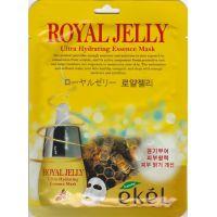 Ultra Hydrating Essence Mask Royal Jelly
