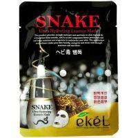 Ultra Hydrating Essence Mask Snake