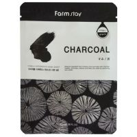 Visible Difference Mask Sheet Char-Coal