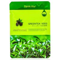 Visible Difference Mask Sheet Green Tea Seed