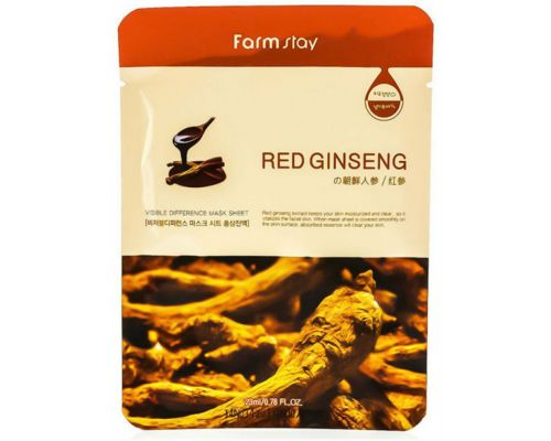 Visible Difference Mask Sheet Red Ginseng