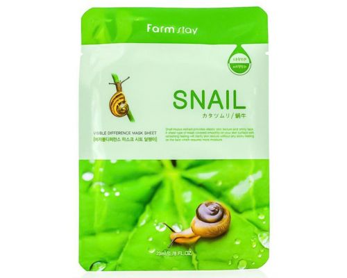 Visible Difference Mask Sheet Snail