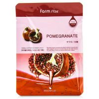 Visible Difference Pomegranate Mask Pack