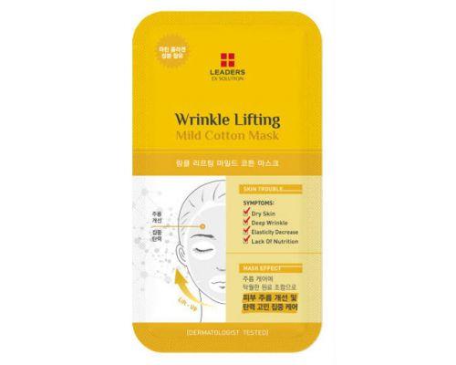 Wrinkle Lifting