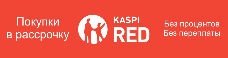 KaspiRed